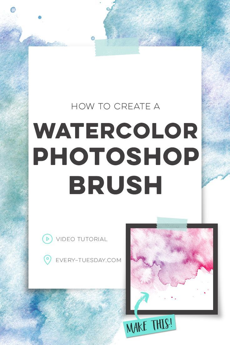 How to Create a Watercolor Photoshop Brush | video tutorial | every-tuesday.com via @teelac