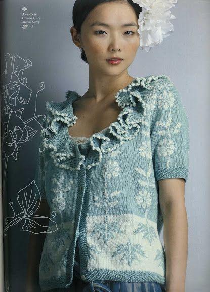 Rowan 45 – yuyu – Florido Irina Apelsina