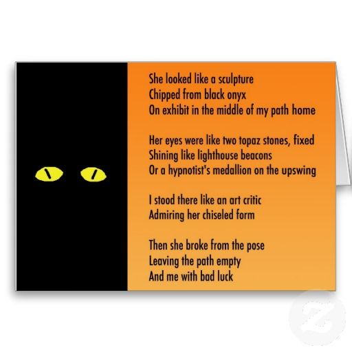 poem analysis the black cat What are some metaphors in annabel lee by edgar allen poe update cancel promoted by grammarly write with confidence what are some tips to write a summary about the poem annabel lee by edgar allan poe.