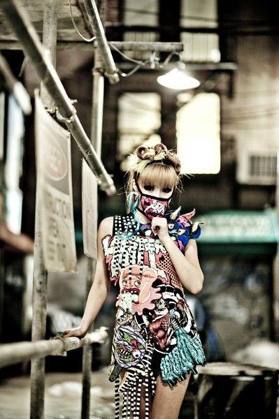 Park Bom | 2ne1 | Ugly