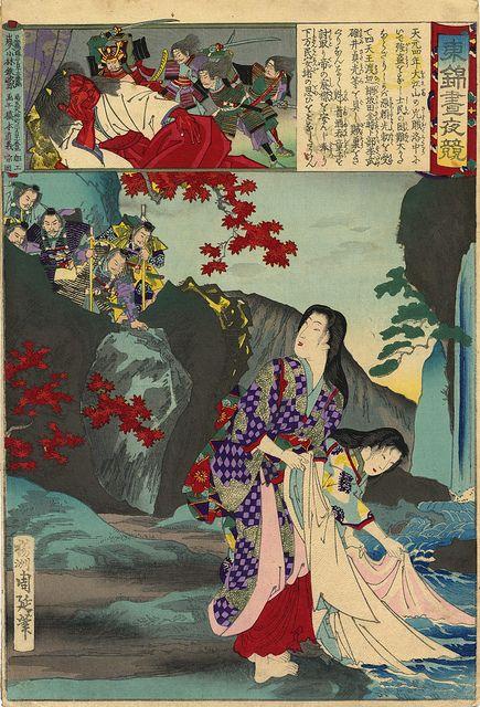 Minamoto no Yorimitsu on Mt. oe | by Claremont Colleges Digital Library