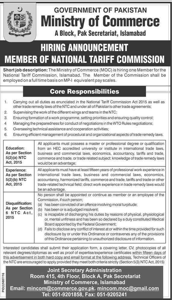 Ministry of Commerce, Government of Pakistan Latest Jobs