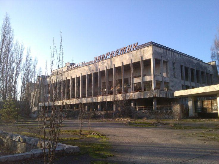 Palace of Culture. Central Pripyat