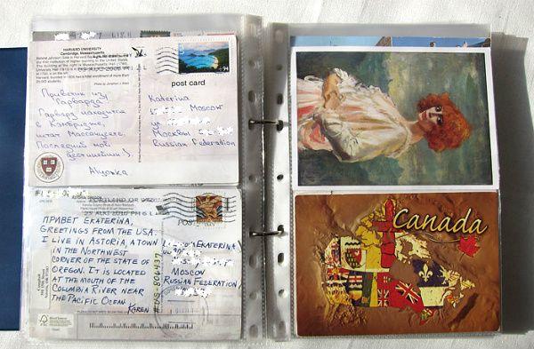Хранение открыток