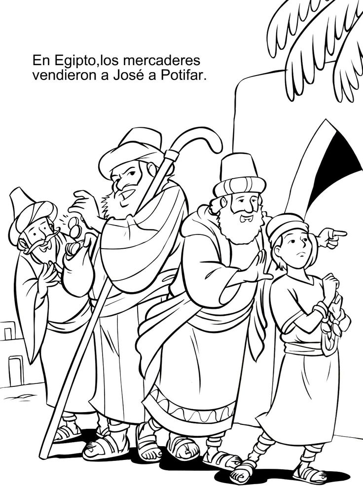 Image Result For Loth Coloring Page