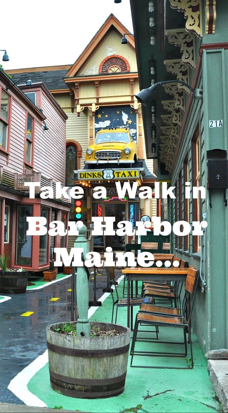 Bar Harbor Maine is a gem of a New England port city. Our first night of the cruise from Boston and let's just say the weather was interesting. We left Boston for Bar Harbor, Maine, enveloped in a