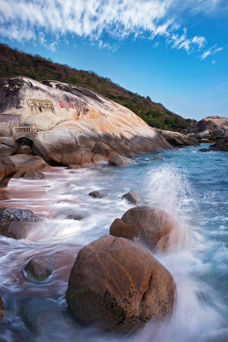 Find a sense a peace in Sanya while spending your time listening to the sounds of the waves crashing again the rocks.