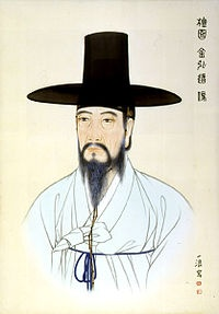 artist Kim Hong do 1745-c , 1806    i think i'll use his artwork