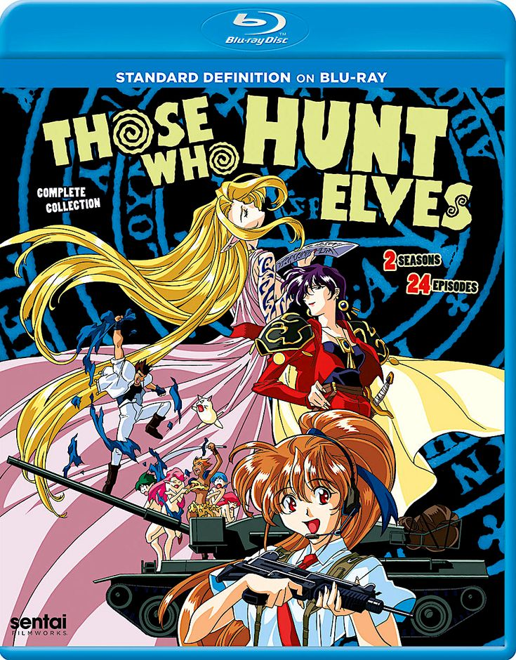 THOSE WHO HUNT ELVES: COMPLETE COLLECTION BLU-RAY SET ...