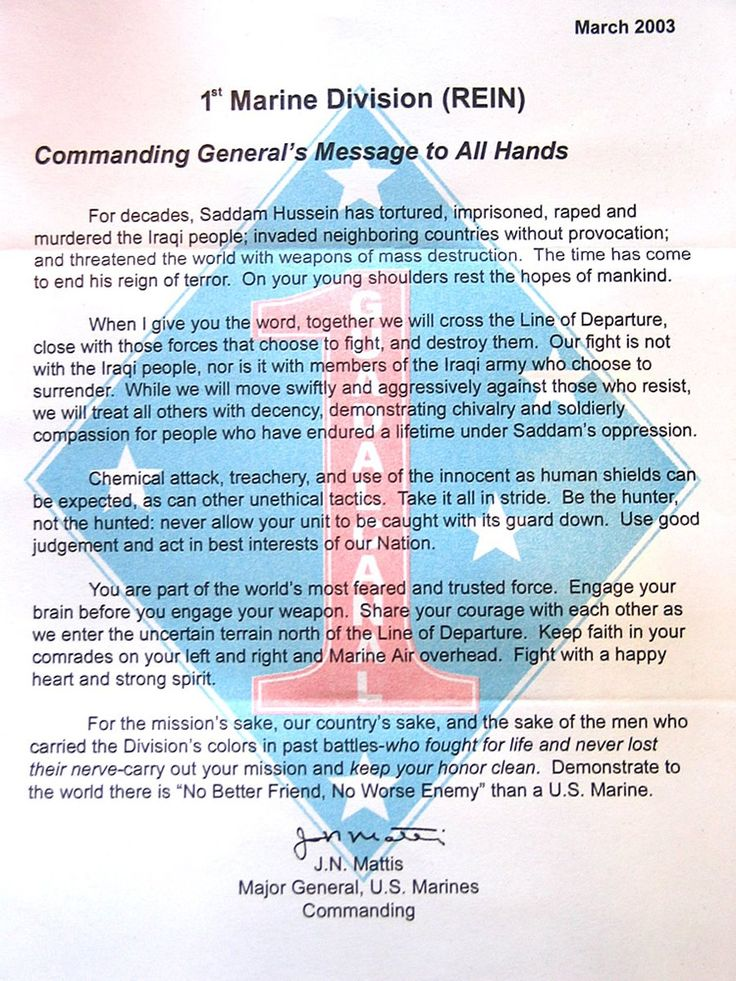 General James Mattis' letter to Marines in Iraq