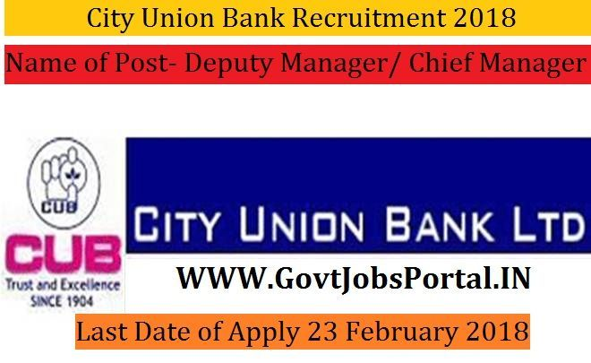 City Union Bank Recruitment 2018 Deputy Manager Chief Manager