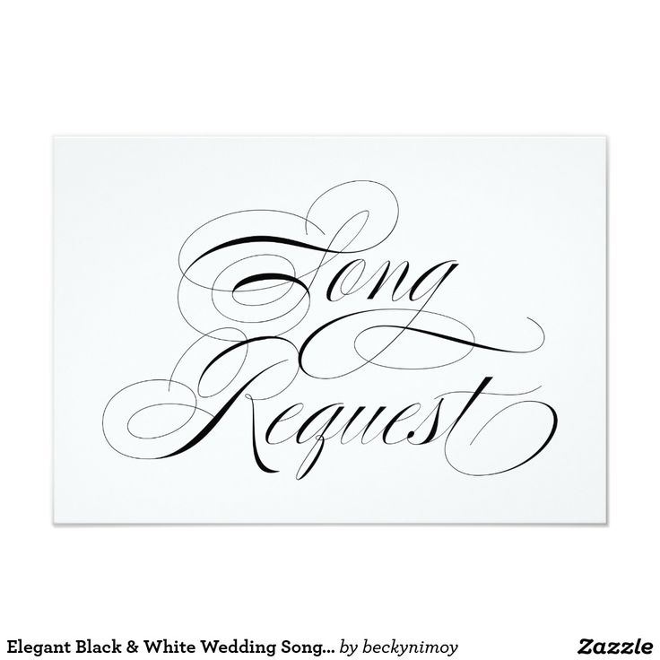 Elegant Black & White Wedding Song Request Card