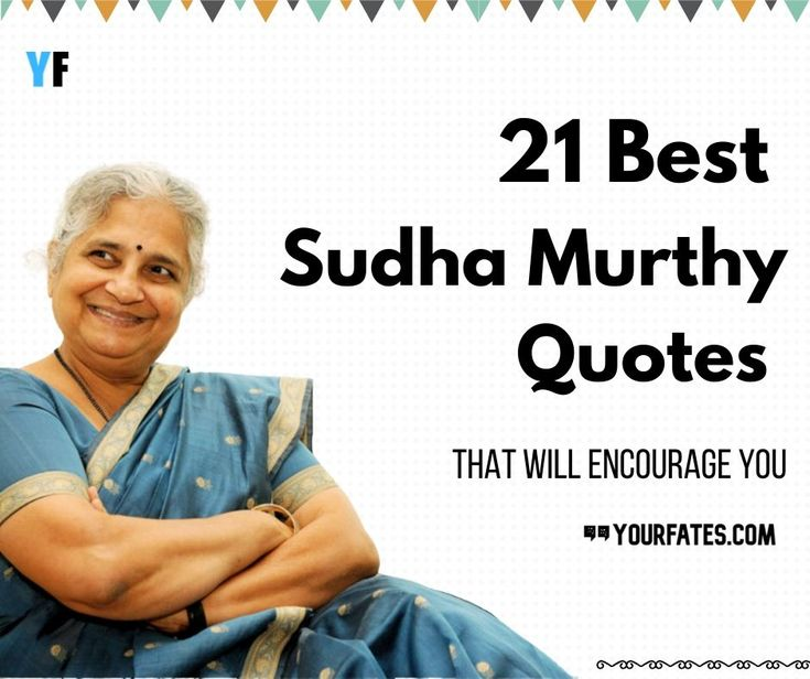 21 motivational sudha murthy quotes that will encourage