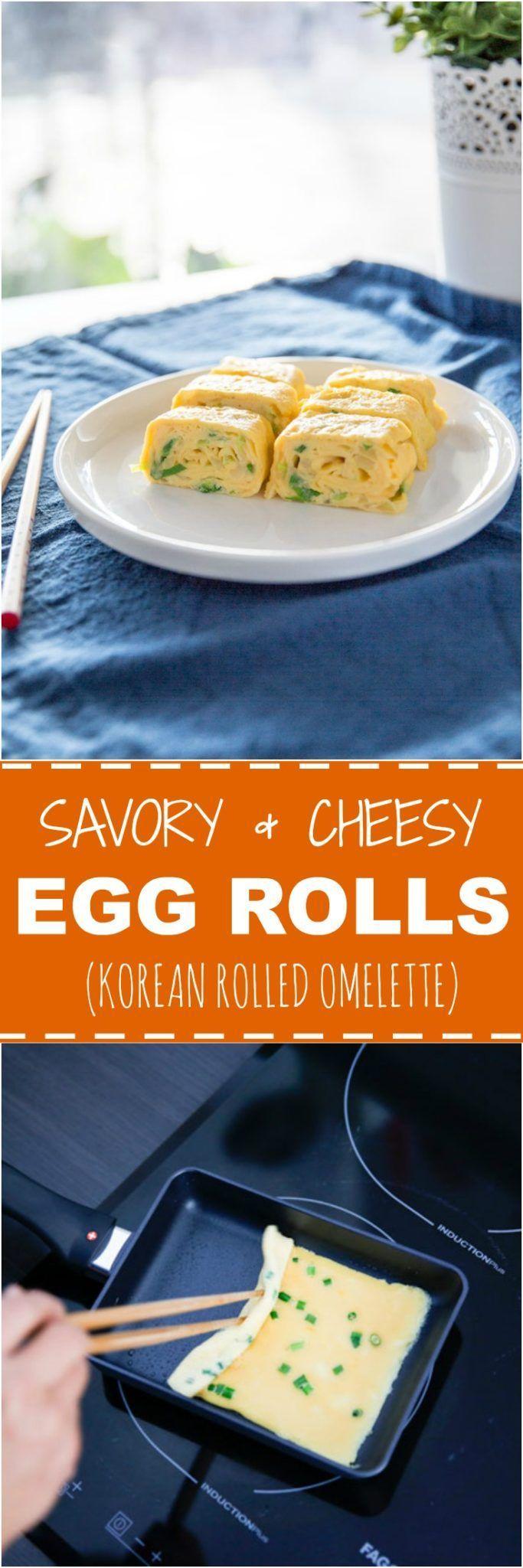 Best 25+ Korean egg roll ideas on Pinterest | Korean side dishes ...