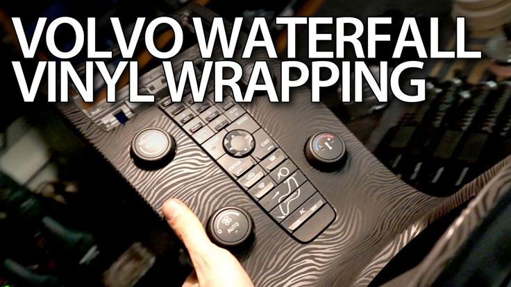 How to #vinyl wrap waterfall console in #Volvo #V50, #S40, #C30, #C70 (optical #tuning interior)
