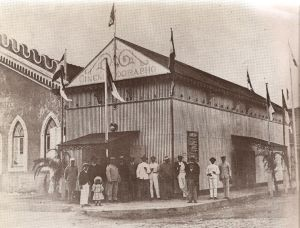 Cinema Antiga de Lourenço Marques