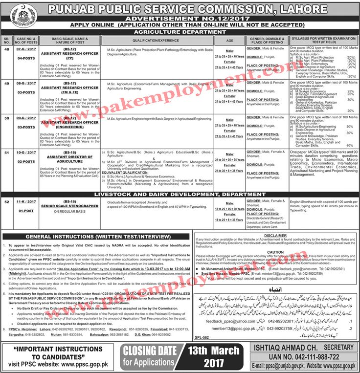 Pakistan Employment: PPSC Jobs in Agriculture Department 2017 Latest Ad...