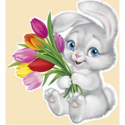 Открытка день, зайчик с цветами открытки
