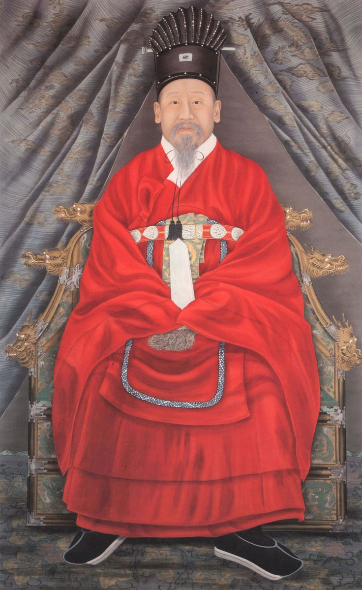Portrait of Gojong (Emperor Gwangmu) of the Yi Dynasty, Joseon Korea