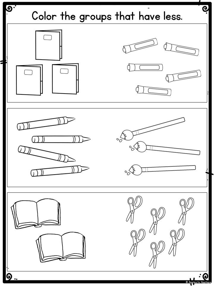 More And Less Worksheet For Pre K Apples To Applique Kids Math Worksheets Kindergarten Math Worksheets Kindergarten Reading Worksheets