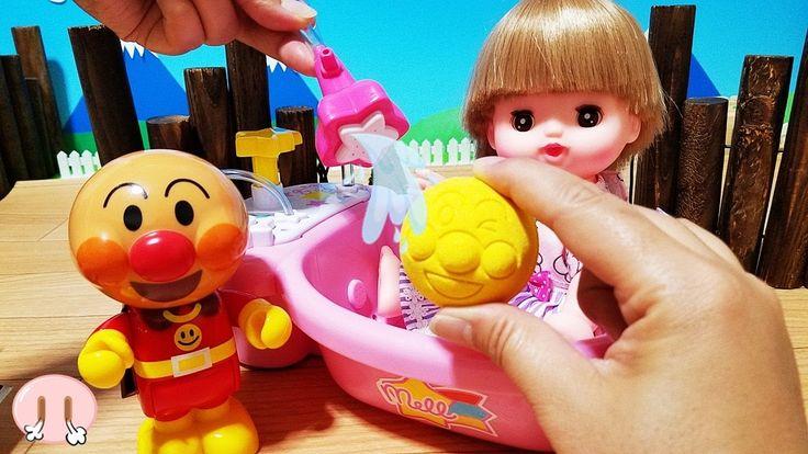 メルちゃん お風呂に入ったよ♪アンパンマン びっくらたまご 入れたよ♪ 中から何が出るかな!?お風呂遊び 水遊び