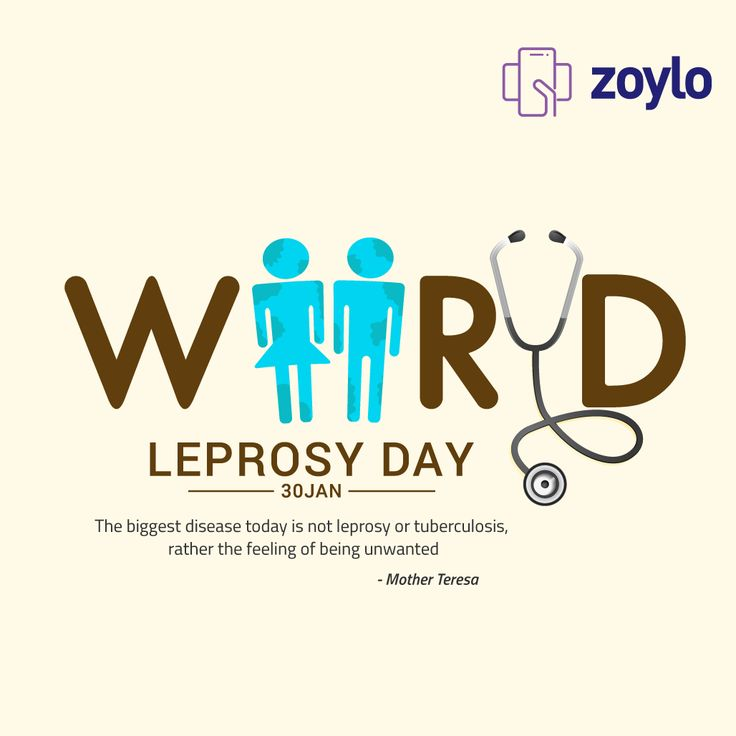 """Leprosy is a disease, not """"untouchability"""". It needs treatment and not exclusion from the society. Spread awareness about leprosy and help eliminate the stigma about it."""