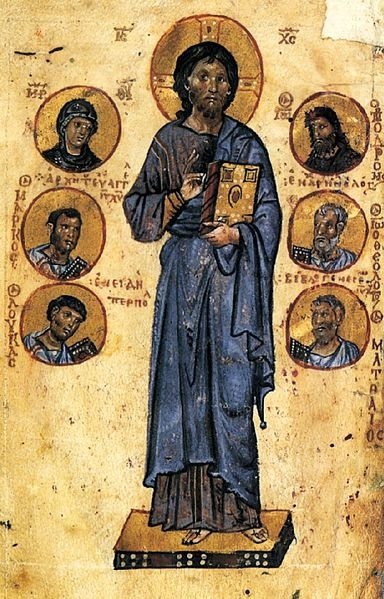 Deesis (Christ in Majesty) with evangelists  10th century