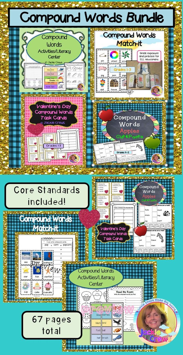 This 67 page product has all four of my compound word products that if purchased separately would cost you $9.00. That's a $4.00 savings. Each of the products has been newly updated with extra activity pages, a core standards page, and an ESL Insights page. I wrote the ESL insights as little guides as to suggest how you might use it with your ELL students.