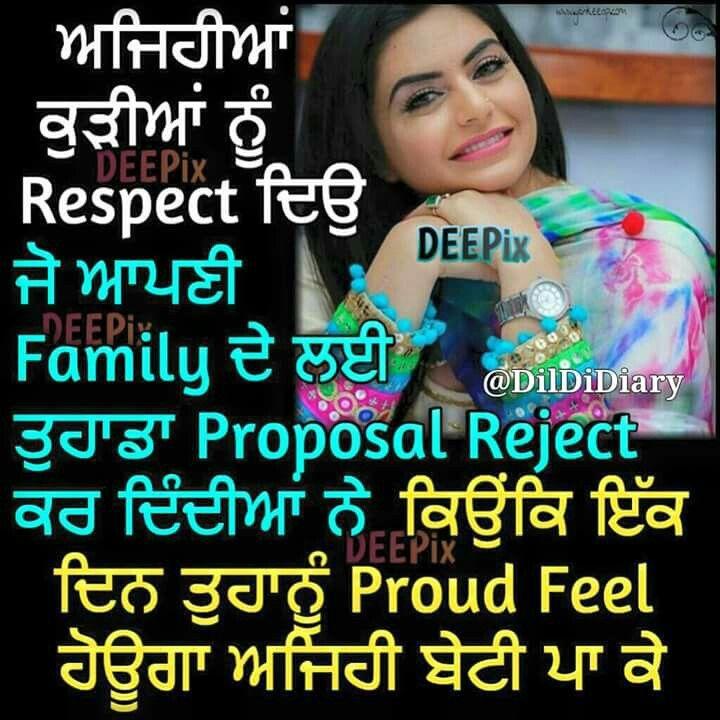 Punjabi Sad Quote: 25+ Best Punjabi Quotes On Pinterest