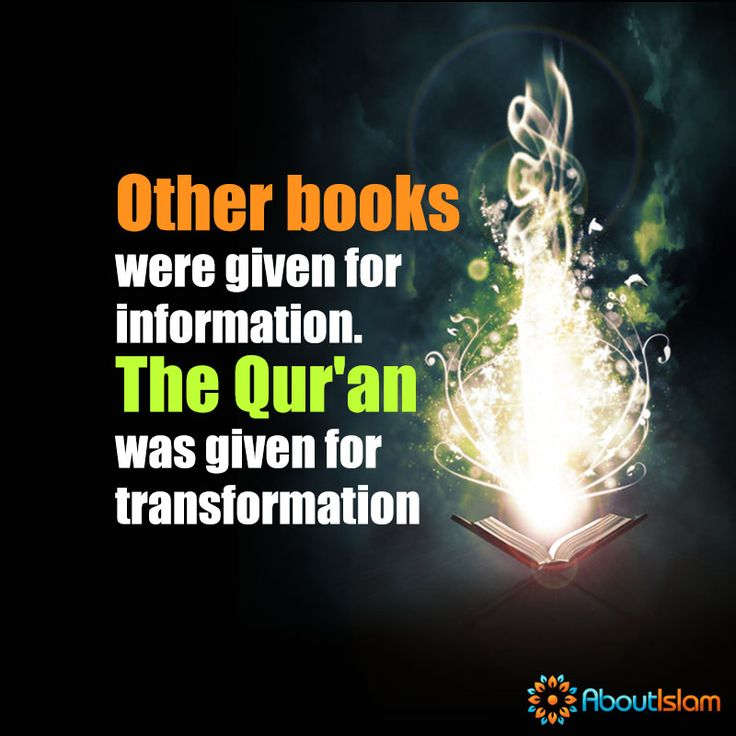 The Qur'an was given for transformation!  #Quran #Transformation #Islam