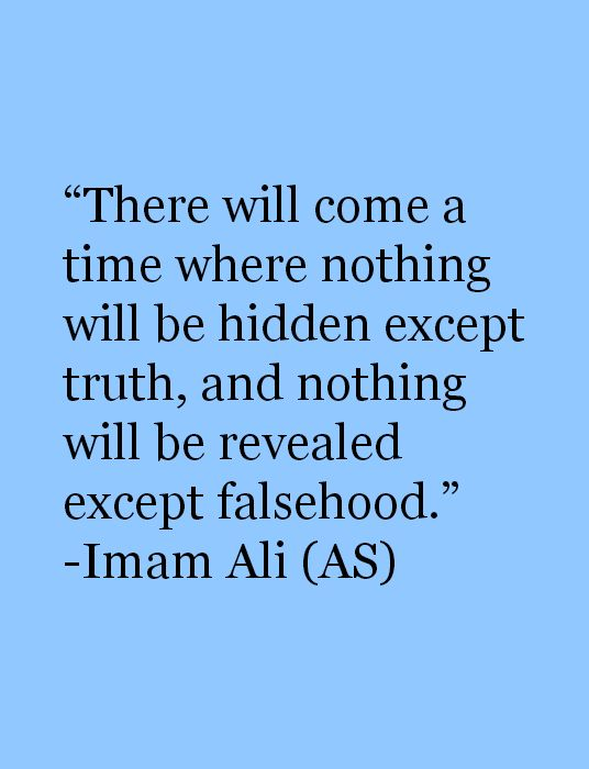 Imam Ali (as) May Allah Swt protect us all, ameen!