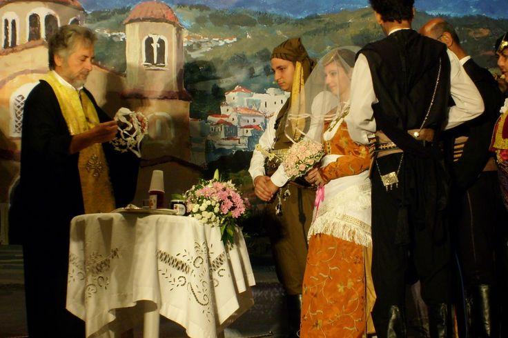 e-Pontos.gr: Η αναπαράσταση ενός Ποντιακού γάμου πραγματοποιείτ...