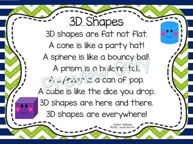 Best 25+ Shape Poems For Kids Ideas On Pinterest