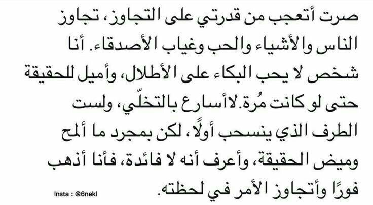 Pin By A B On لا تحزن Math Arabic Quotes Quotes
