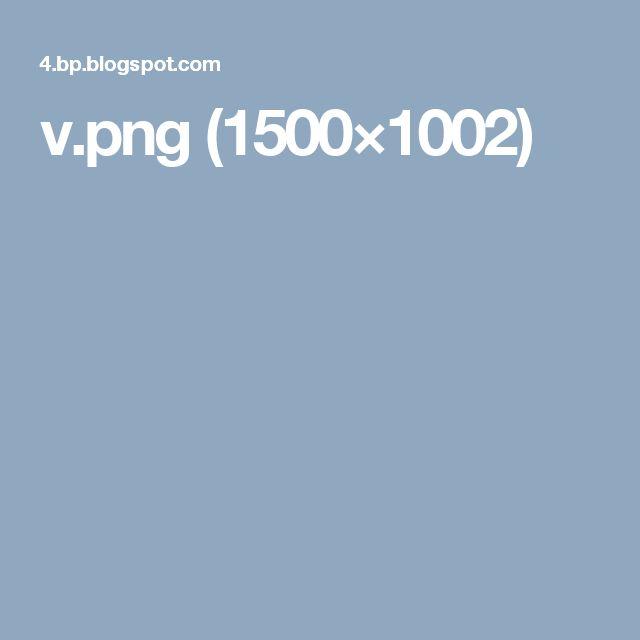 v.png (1500×1002)