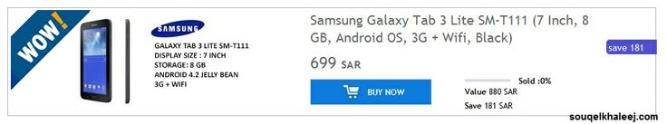 Daily Deal!!! #SamsungGalaxyTab 3 Lite SM-T111 (7 Inch, 8 GB, Android OS, 3G + Wifi, Black)!!! Visit us to buy -> http://goo.gl/9GiZ8r