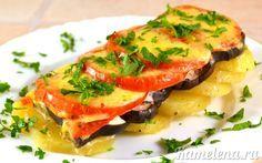 Картофель и баклажаны, запеченные в духовке