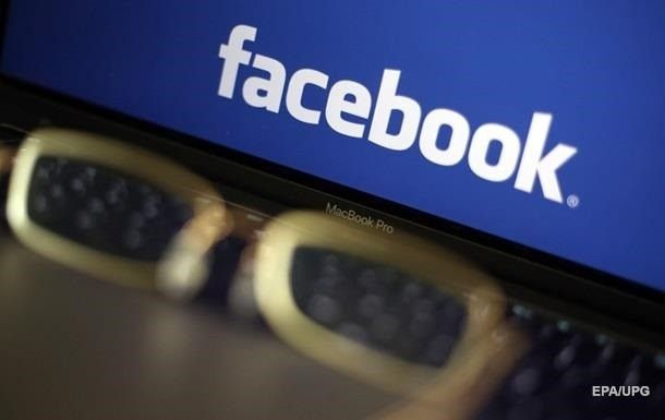 Facebook has announced intervention of the Russian Federation in elections in the USA