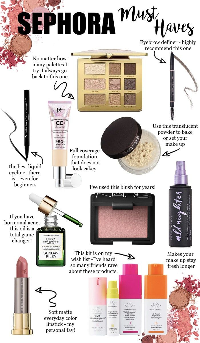 Sephora Must Haves