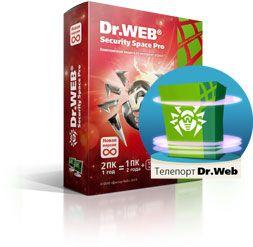 коробка Dr.Web Security Space с шильдиком Телепорта Dr.Web!