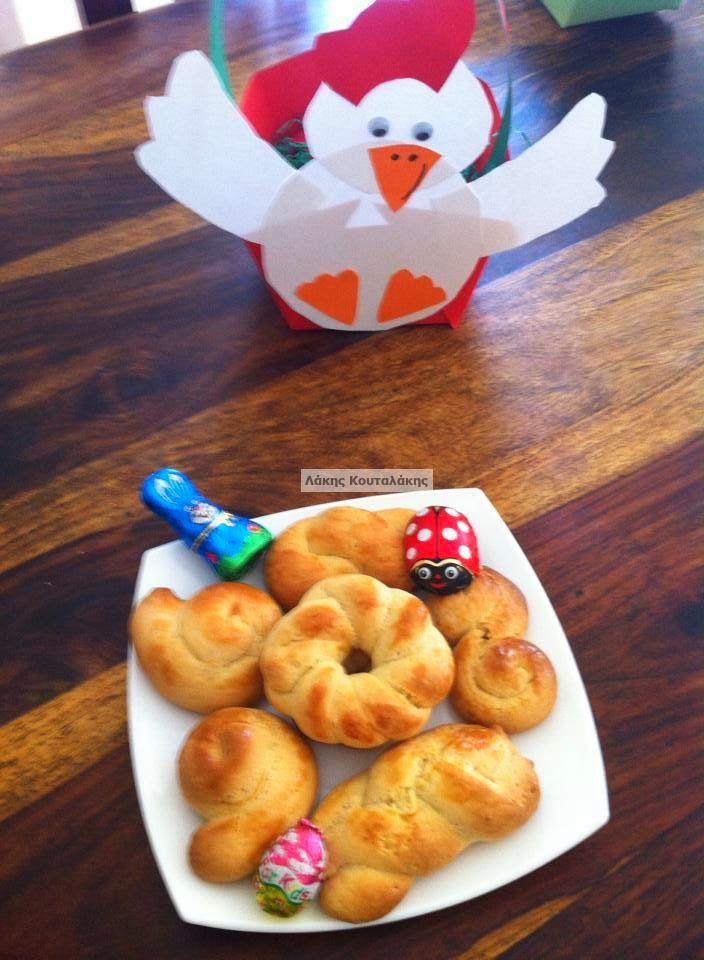 Συνταγές! Λάκης Κουταλάκης: Παραδοσιακά πασχαλινά κουλουράκια