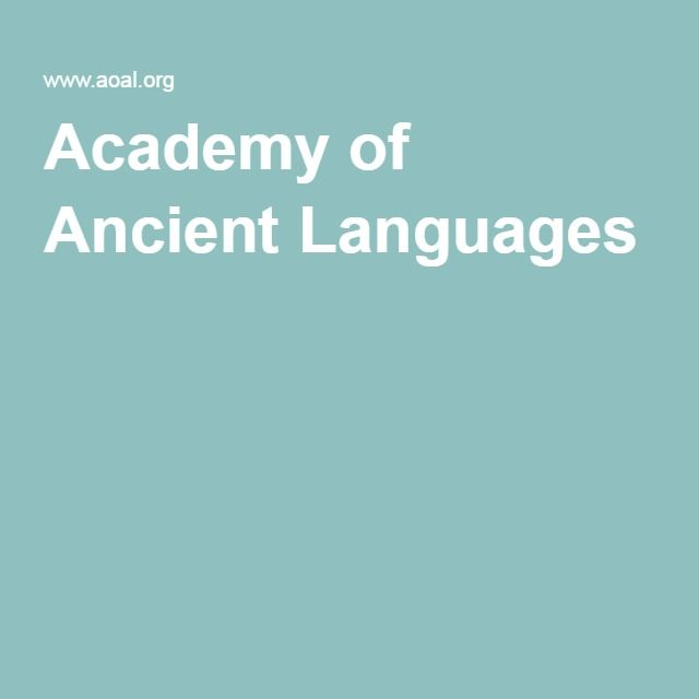 Academy of Ancient Languages