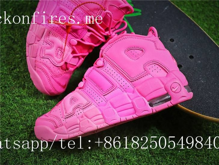 Nike Air More Uptempo All Pink GS
