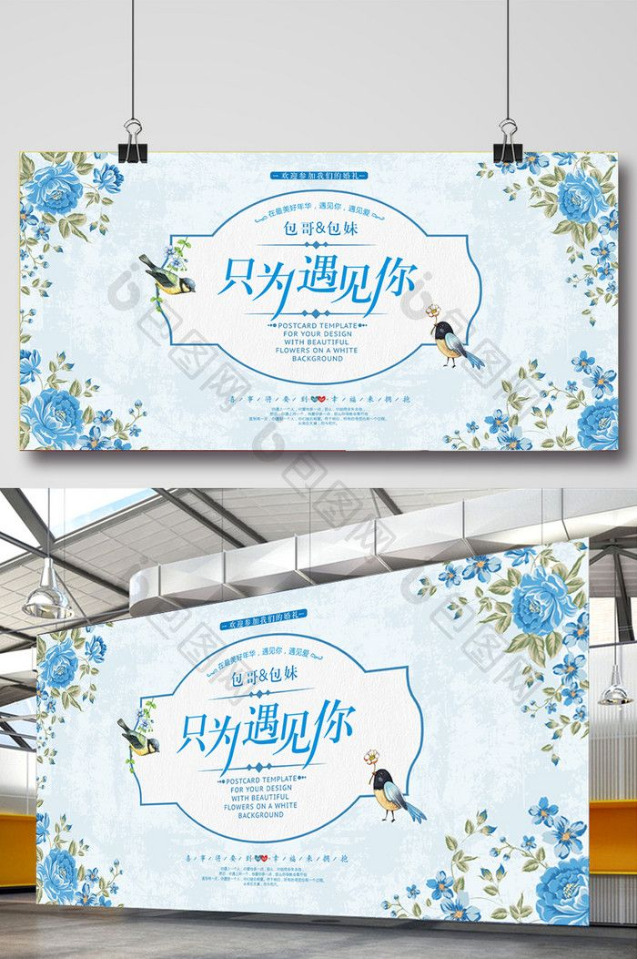 Blue Fresh Hand Painted Flowers Wedding Sign In The Area Exhibition