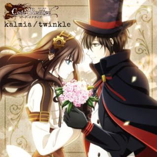 AhOnimex: Download Ost Code:Realize