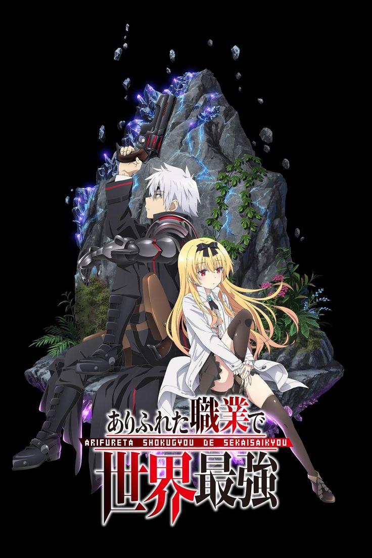 Pin by Ramiro Bojorquez II on Anime Anime, Anime