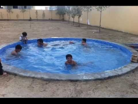 How to build Small Swimming Pool ( i think this is what we were trying to do or imagined we were doing in the front yard when we were kids)