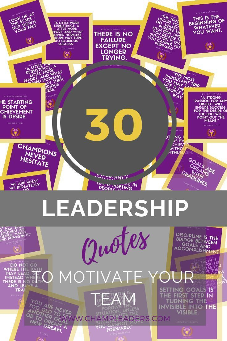 Motivational And Leadership Quotes Champleaders In 2020 How To Motivate Employees Leadership Skills Leadership