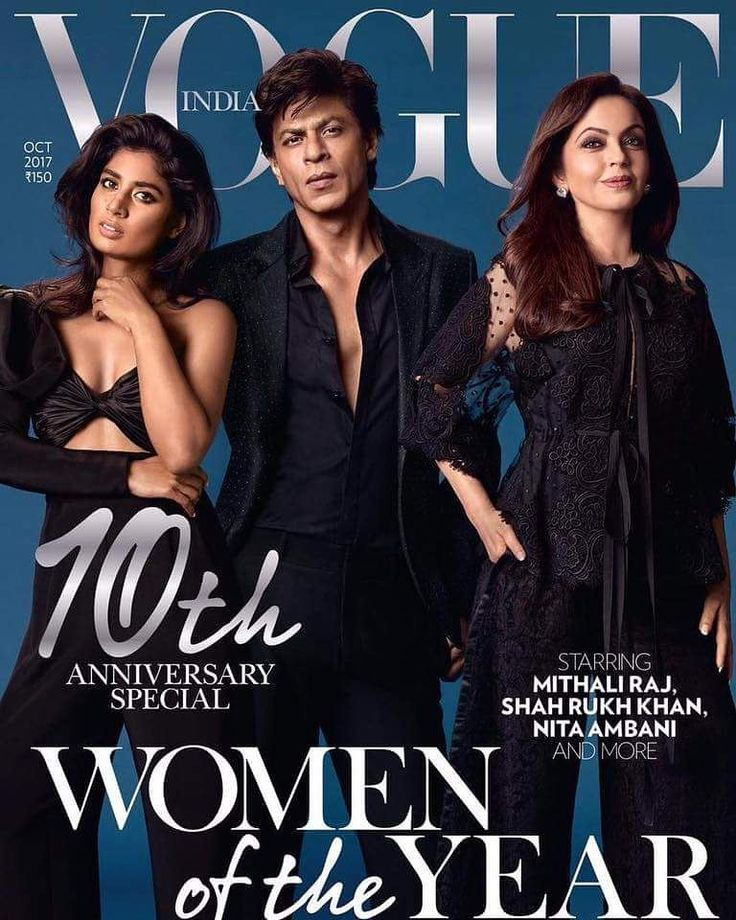 Shah Rukh Khan Mithali Raj & Nita Ambani dazzle on the 10th anniversary issue of VOGUE India. .  Follow  @filmywave  . #ShahRukhKhan #MithaliRaj#NitaAmbani #Vogue #VogueIndia #magazinecover #bollywoodmagazine #celebritymagazine #magazine #celebrity #bollywood #fashion #instafashion #bollywoodfashion #fashionista #bollywoodstyle #actor #coverboy #glamour #glamourous #star #beauty #hot #sexy #instalike #instacomment #filmywave