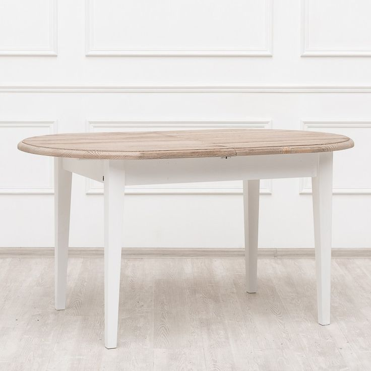 Раздвижной обеденный стол Gabriel - Обеденные столы - Кухня и столовая - Мебель по комнатам My Little France